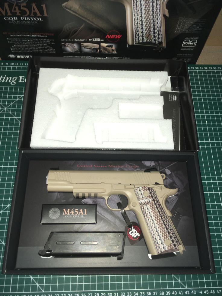 m45 box